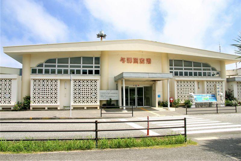 沖縄県与那国空港は日本最西端の空港!長命草の食事に土産も