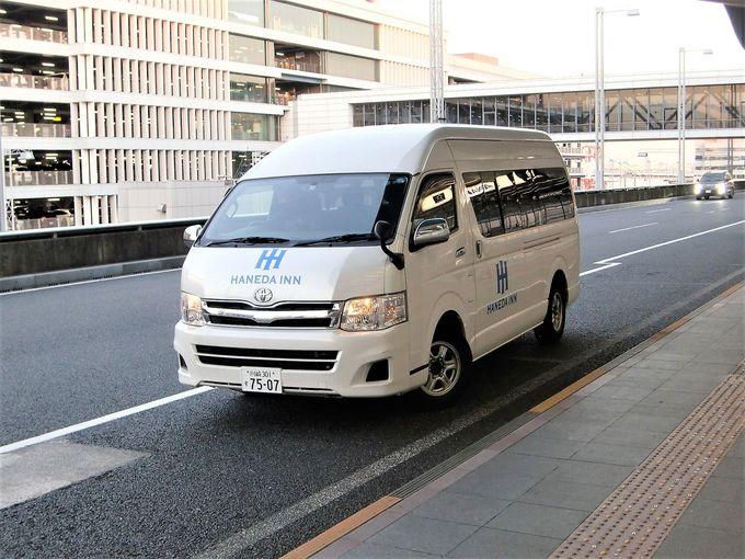 羽田空港まで送迎バスで最速10分!アクセス良好