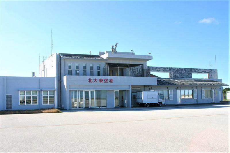 「北大東空港」は沖縄県最東端の眺めが楽しい空の玄関!