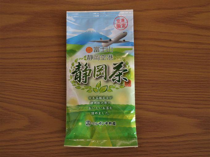 静岡茶土産がいっぱい!「しずおかマルシェ」