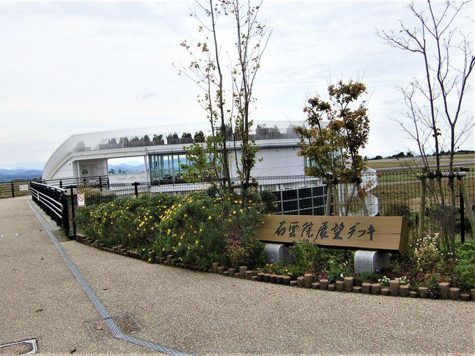 富士山静岡空港の概要と飛行機がよく見える「石雲院展望デッキ」