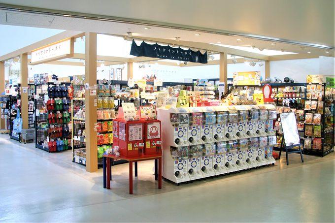 レトロな自販機に茶化される!「メイドイントーカイ静岡空港店」