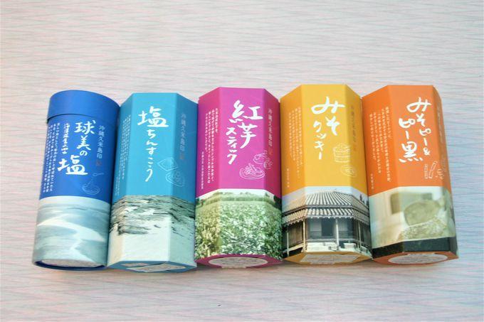 自社ブランドのギフト商品も販売!「久米島印商店」