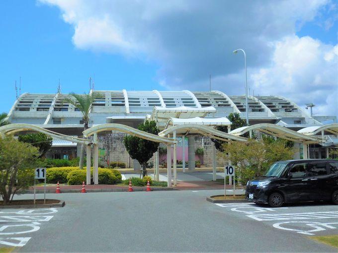 久米島空港の概要と景色がきれいな見所