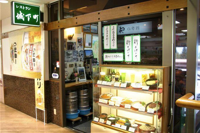 2階レストラン城下町は信州そばがおすすめ!