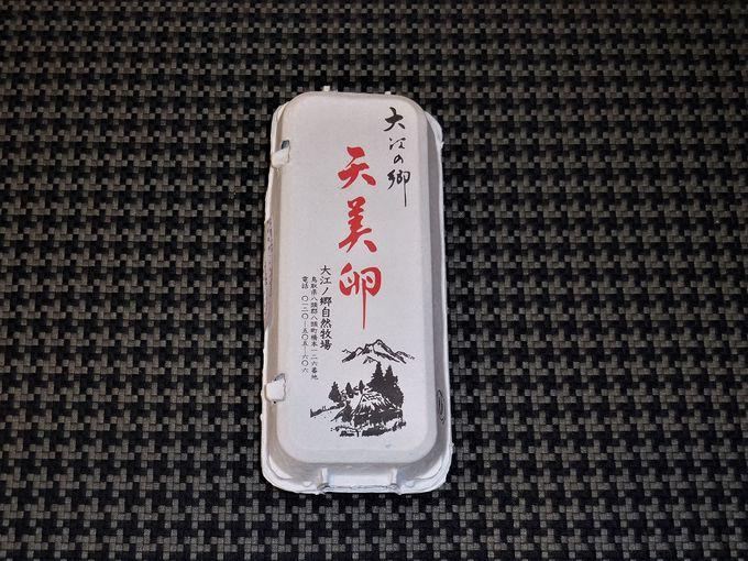 大江ノ郷自然牧場は美味しい卵に菓子を販売!レストランも
