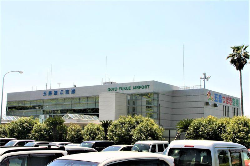 長崎県・福江空港は眺めがよい五島列島の玄関!土産もいっぱい