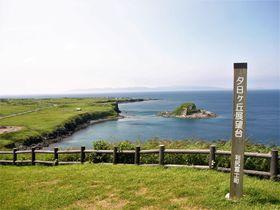 利尻山に海岸の景色が素敵!北海道・利尻島鴛泊の名所5選