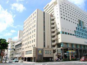 「スマイルホテル沖縄那覇」は離島旅に便利な快適ホテル!