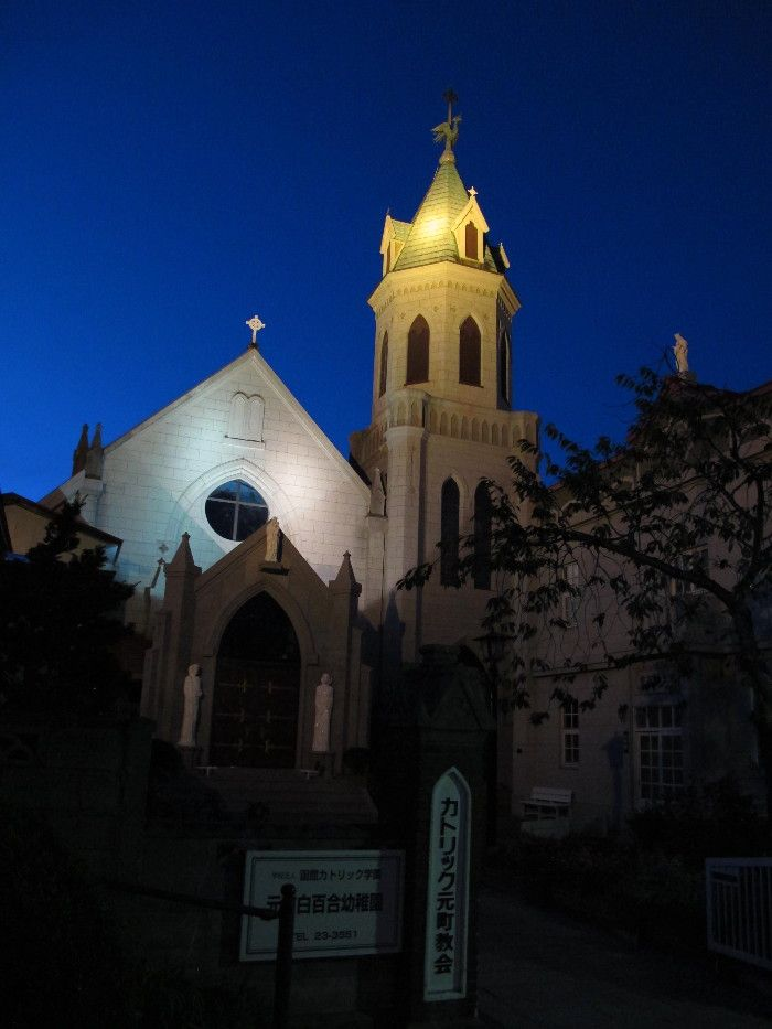 ゴシック様式のカトリック元町協会