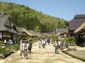 日本人の心の故郷!古き街並みを守り続ける会津「大内宿」