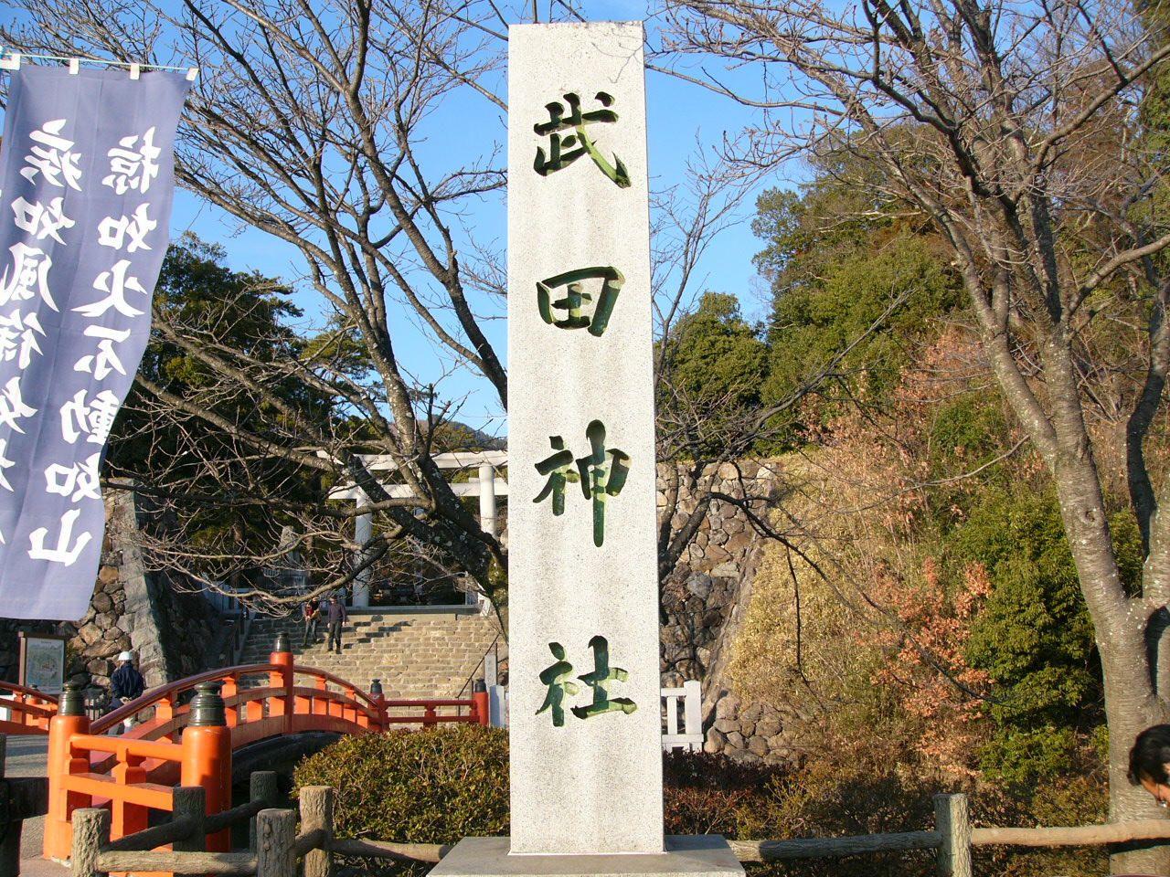 武田神社とは?