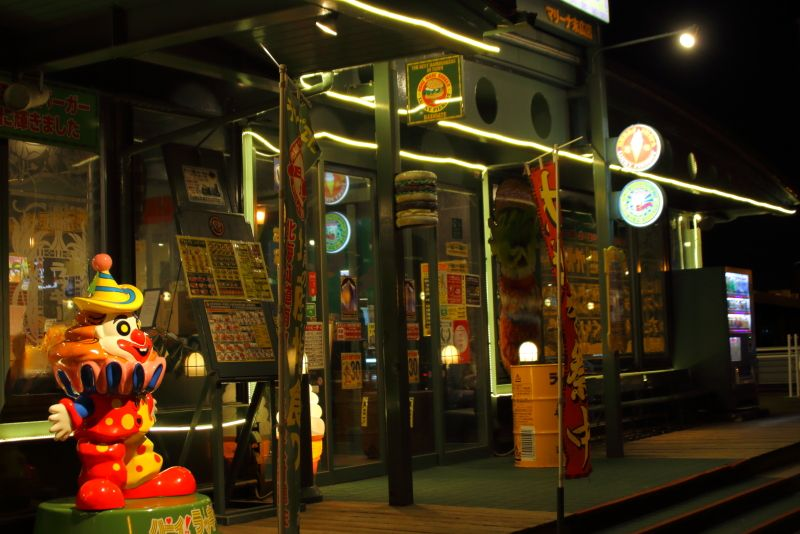 函館ラッキーピエロは美味しく楽しいテーマレストラン
