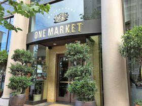 全米トップ10入りレストラン!サンフランシスコ「ONE MARKET」の魅力