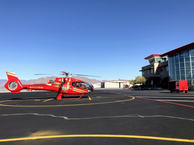 さあ、ヘリコプターで空の旅に出発です!