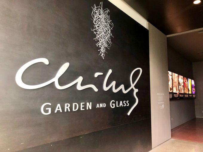 館内とお庭2倍楽しめる美しすぎるガラス美術館