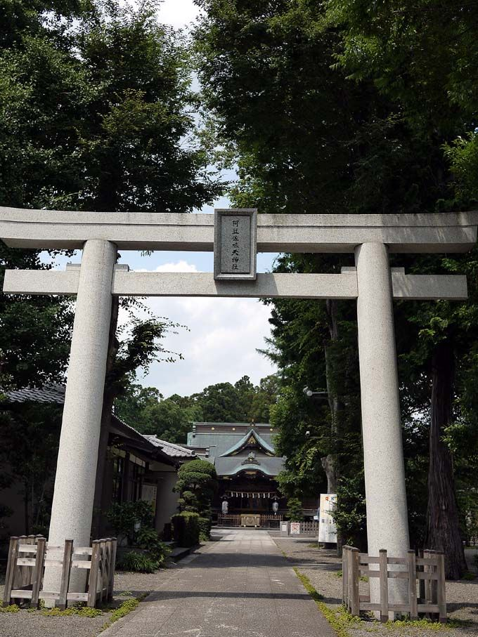 正式名称は阿豆佐味天神社 立川水天宮