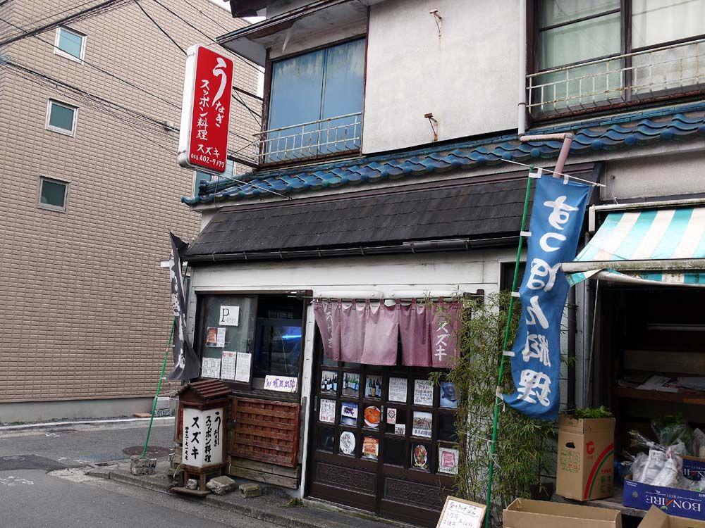 幻の鰻「坂東太郎」で受験に必要なスタミナをつけましょう。