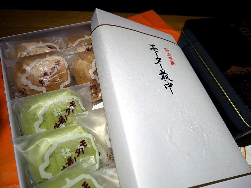 マニアックなお土産なら「青柳製菓」のモーター最中