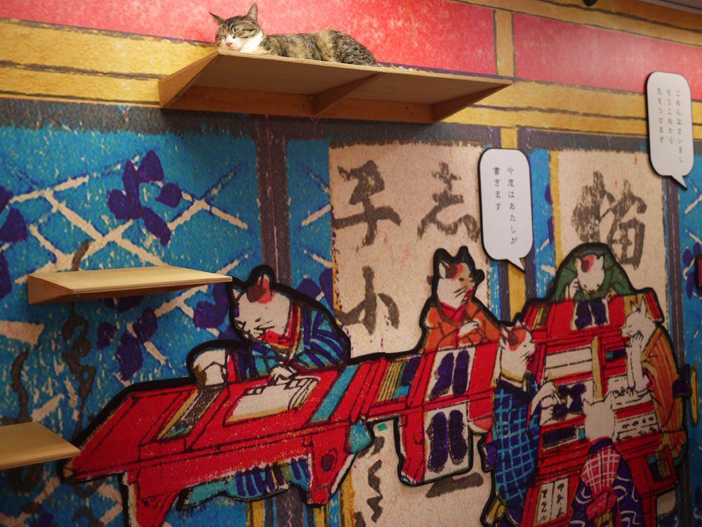 猫好きとして有名な浮世絵師 歌川国芳の世界が現実に