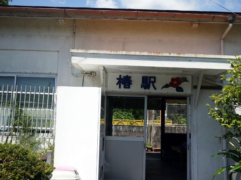 最寄り駅は紀伊線の椿駅