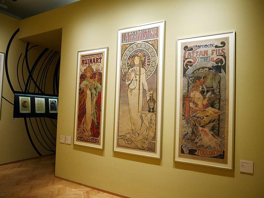 ミュシャのポスターが常設されているフルディム地方博物館