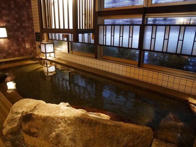 天然温泉 金華の湯