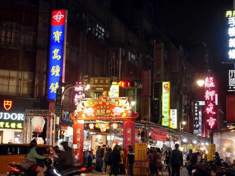 4つの夜市が楽しめる艋舺夜市