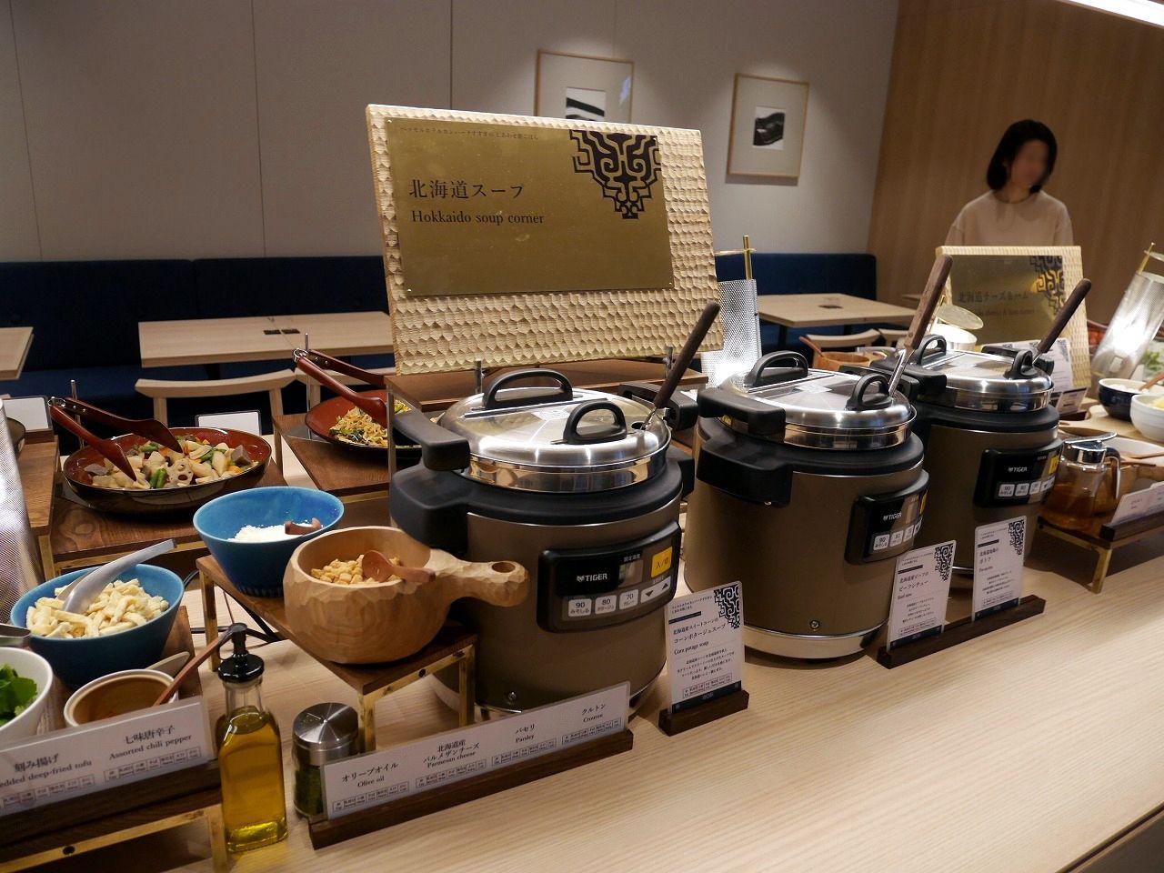 北海道グルメが並ぶ朝食ブッフェ