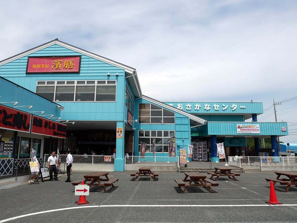 日立市唯一の道の駅「日立おさかなセンター」