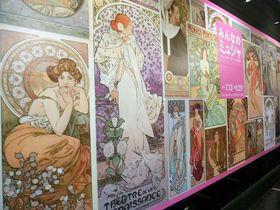 新たなミュシャの魅力に出会える!渋谷Bunkamura美術展「みんなのミュシャ」