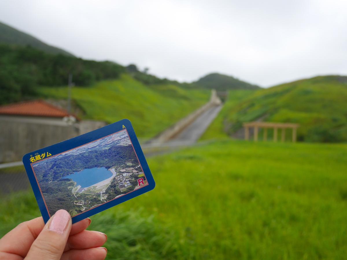 石垣島を干ばつから守る5つのダム