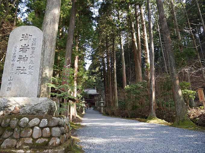 茨城観光の拠点にもなる山田屋旅館