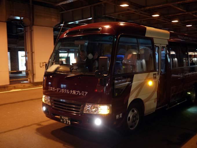 大阪駅からシャトルバスで楽々アクセス