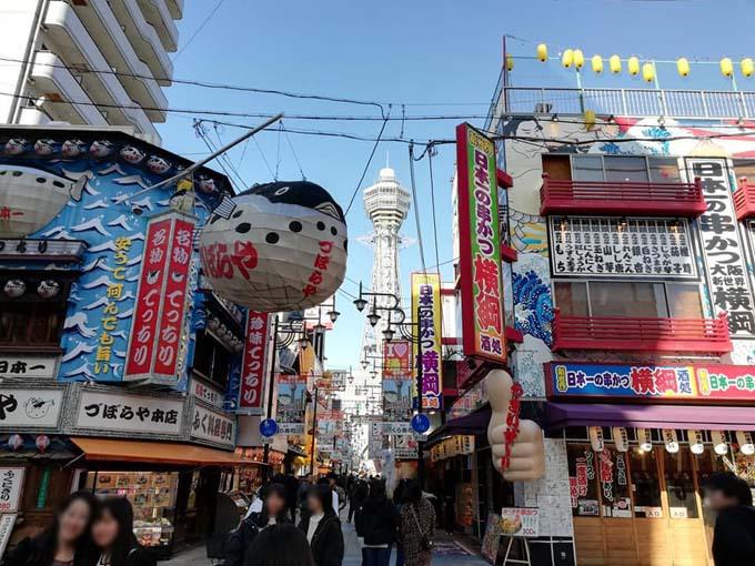 通天閣は大阪のシンボルタワー