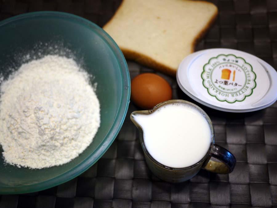 チェコのパン クネドリーキを作ろう!