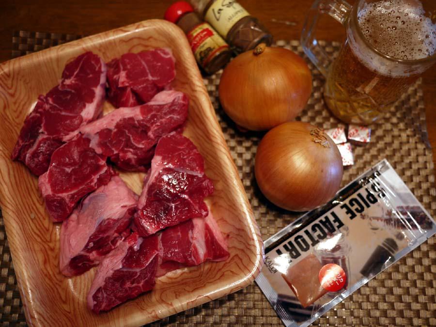 チェコの家庭の味!グラーシュを作ってみよう