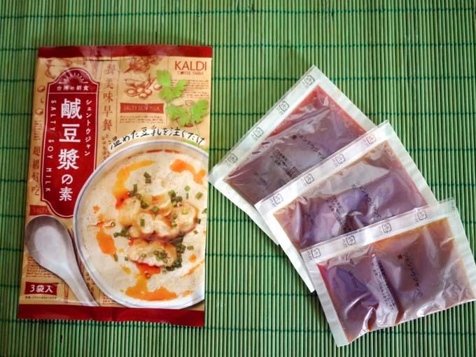 台湾グルメでダイエット