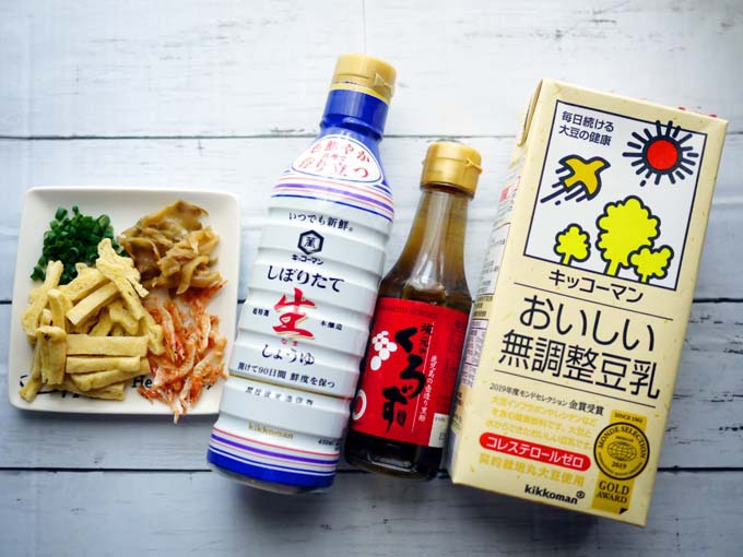 実はとっても簡単!「鹹豆漿」レシピ