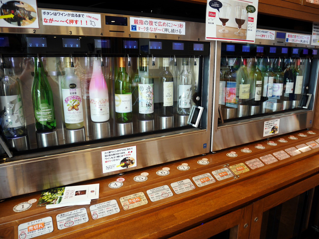 地元ワインのちょい飲みと足湯が楽しめる「石和温泉駅」