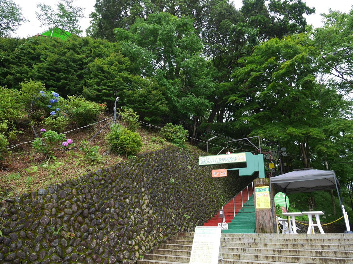 高尾山ビアマウントは新宿から60分