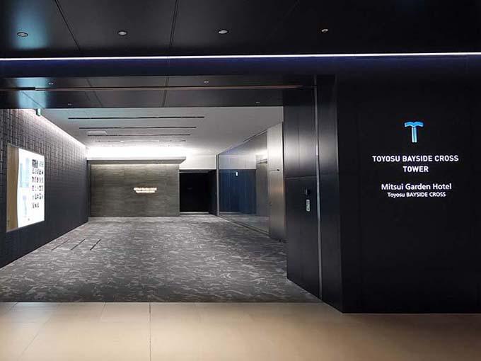 豊洲駅直結!「豊洲ベイサイドクロスタワー」最上層のホテル