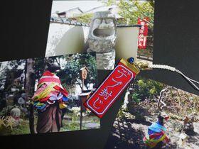 金沢旅行で訪れたい!どんな願いも叶えてくれる「香林寺」