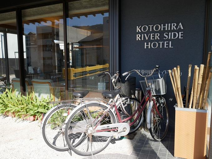 温泉付き「琴平リバーサイドホテル」は金刀比羅宮参拝にオススメ!