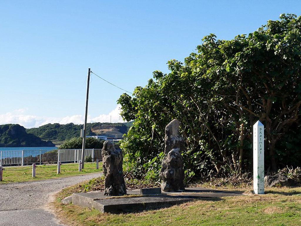 マリンスポーツと天然温泉が楽しめる伊計島