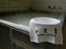 箱根「かま家」は釜めし屋なのにかけ流し温泉も楽しめちゃう!