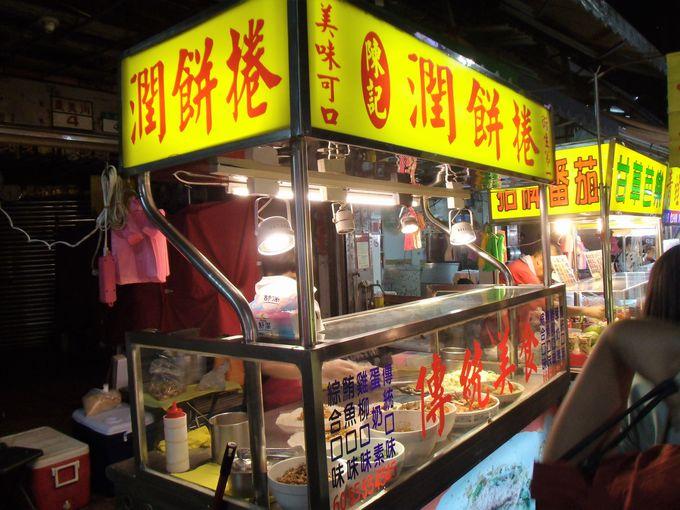 野菜たっぷりな台湾クレープ「潤餅(ルンビン)」