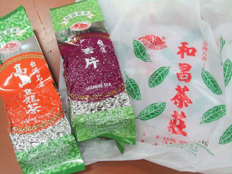 高品質な台湾茶やかわいい茶器をお土産に!台北「和昌茶荘」