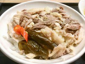 七面鳥の鶏肉飯は必食!台北101近くの人気店「肉伯火鶏肉飯」