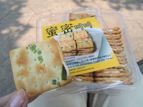 ヌガークラッカー専門店で台湾土産をGET!台北「蜜密」